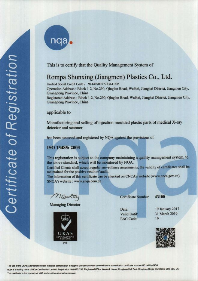 ISO certification to produce medical devices acquired!